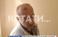 Коррупционная математика: 20 тысяч рублей взятки, могут быть равны 8 годам заключения