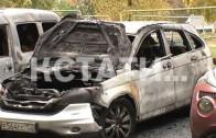 Месть неизвестной девушки лишила машин трех автовладельцев