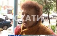 Многодетная мать погибла в доме, где Белов убил свою многодетную семью
