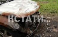 Неуловимые мстители выжигают автомобили в Чкаловске