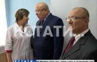 Новый психоневрологический интернат открылся в Борском районе.