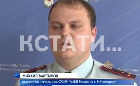 Полиция установила причину тайной массовой раздачи денег населению