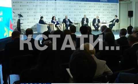 Представители 25 стран прибыли на бизнес-саммит на Нижегородской ярмарке