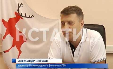 Рособрнадзор приостановил действие аккредитации у филиала московского института