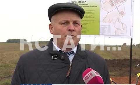 Строительство крупнейшего в России свинокомплекса началось в Большемурашкинском районе