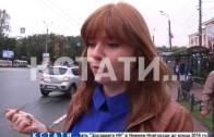 Транспортные лазутчики — десант тайных пассажиров высадился в нижегородском общественном транспорте