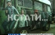 Автомобильная татуировка — новый вид искусства в Нижнем Новгороде