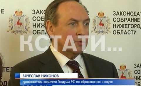 Бюджет области в нулевом чтении рассмотрели депутаты ОЗС