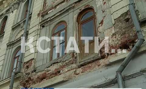 Исторический облик города начал исчезать