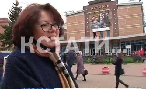 Киноэпоха Нижнего Новгорода уходит в прошлое