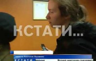 Невеста некрополиста Москвина решила напугать журналистов