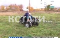 Нижегородские самоделкины продолжают лепить автомобили из того что было