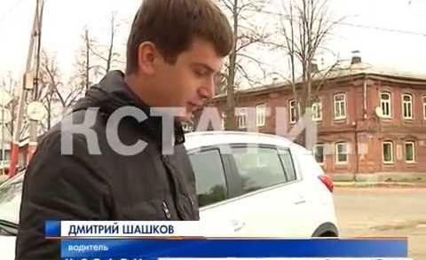 Нижегородского водителя пытаются заставить платить штраф за нарушителя-москвича