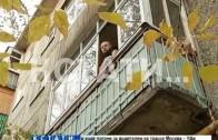 Окно с туалетом перепутали жители многоквартирного дома на улице Баренца