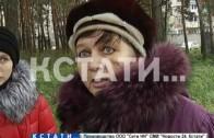 Остановочная чехарда продолжилась на автостанции Щербинки