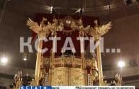 После победы на международном конкурсе «Королевский цирк» прибыл в Нижний Новгород