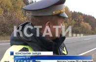 Страшная авария в Дальнеконстантиновском районе