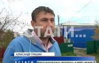 Свое НЛО появилось в Приокском районе