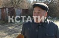 В Советском районе женщина заживо сожгла своего сожителя