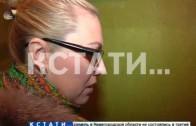 Золотая канализационная труба появилась в квартире на ул. Володарского