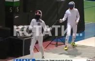 Арзамас станет столицей международных соревнований по фехтованию