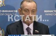 Бюджет Нижегородской области будет бездефицитным впервые за 10 лет