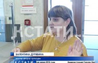 ЧП в ДК Выксы — 5-тилетняя девочка вместо занятий бальными танцами попала в реанимацию.