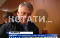 Глава администрации Нижнего Новгорода с улыбкой сел на скамью подсудимых