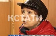Глава администрации Нижнего Новгорода снова в суде