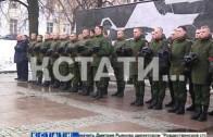Лучших нижегородских призывников отправили в элитные войска