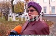 Неизвестные калометатели напали на несколько госучреждений Дзержинска.