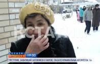 Новые подробности захвата заложников в Павлове — сегодня в 19.00 в программе «Кстати» на «Че»