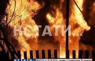 Поджог стал причиной пожара в центре Нижнего Новгорода