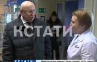 Работу нижегородских аптек губернатор Валерий Шанцев проверил лично