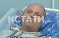 Раненый полковник и друзья убитого авторитета изложили свое видение событий произошедших в Павлове