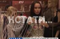 Самая красивая нижегородская миссис будет представлять Россию на конкурсе «Миссис земной шар»