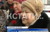 Смерть в нищете, но вечное уважение — память Маргариты Назаровой увековечили в Нижнем Новгороде