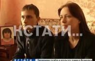 Смертельное ожидание — в Балахнинской больнице, пациент умер, в ожидании помощи
