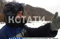 Смертельный азарт — 2 рыбака погибли на первом льду