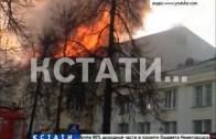 Сотни детей и пенсионеров лишились досугового центра — ДК им. Орджоникидзе уничтожен огнем