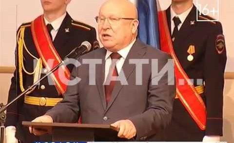 Сотрудников ГУВД Нижегородской области с Днем полиции поздравил губернатор Валерий Шанцев