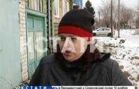Учебные учреждения Ворсмы закрыты на карантин из-за вспышки дизентерии