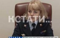 В Выксе работников отдела управления культуры городской администрации судят за мошенничество