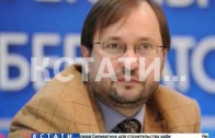 Владимир Путин включил Валерия Шанцева в состав президиума Государственного совета России
