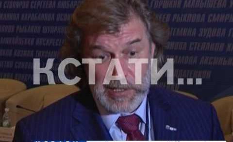 Александр Табачников переизбран на пост секретаря регионального отделения партии «Единая Россия»