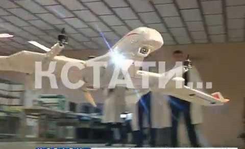 Чудеса на виражах — в Нижегородской области начали производство уникальных беспилотников