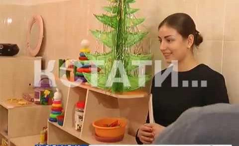 Детский сад «с научным уклоном» появился в Нижнем Новгороде