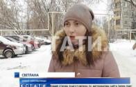 Еще один педагог задержан по подозрению в педофилии в нижегородской школе