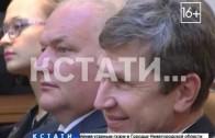 Лучшие врачи Нижегородской области получили награды