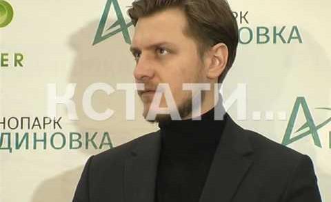 Лучших предпринимателей региона выбрали в Нижнем Новгороде